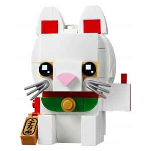 Lego BrickHeadz Lucky Cat - Sale